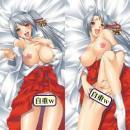 帆留女華芽莉(ほとめ・かがり)抱き枕カバー