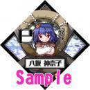 東方十二支ステッカー 巳・八坂神奈子