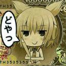 神子ちゃんの一億P札(5枚入り・お試し版)